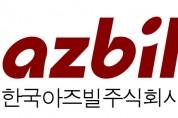 한국아즈빌, KOREA PACK 2021 출전