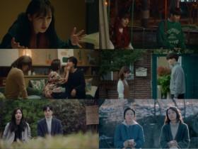 웨이브-MBC 드라마 '러브씬넘버#', 전편 미공개 영상 특별 대방출