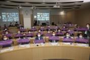ESG 경영 실천 의지 다짐, 윤경CEO서약식 개최