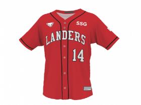 신세계 야구단, 팀명 'SSG 랜더스' 확정