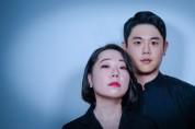 피아노 듀오의 새로운 역사 이뤄가는 피아노 신박 듀오, 5월 공연 개최