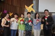 제41회 '장애인의 날' 특집 방송 방영