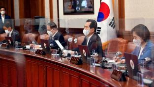 제46회 임시 국무회의