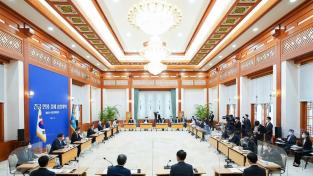 제8차 비상경제회의