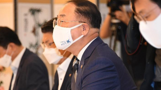 홍남기 부총리, 제6차 부동산시장 점검 관계장관회의