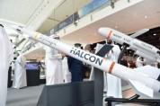 할콘, UAE 첫 방공 미사일 시스템 '스카이나이트' 공개