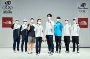 영원아웃도어, 도쿄올림픽 대한민국 국가대표 공식 단복 공개