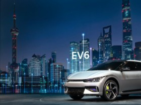 기아, '2021 상하이 국제 모터쇼' 참가 미래 비전과 전략 담은 EV6 공개