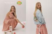 동원F&B, 여성 의류 브랜드 써스데이 아일랜드와 이색 컬래버레이션 진행