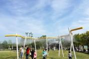 서울에너지드림센터, 도시 열섬현상과 미세먼지 완화 위한 '솔라 미스트' 체험시설 운영