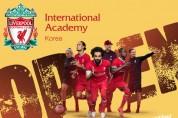 리버풀 FC 아카데미 코리아, 서울송파센터 공식 오픈