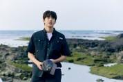 컬럼비아, 제주도의 아름다운 풍경과 함께한 남주혁 여름 화보 공개