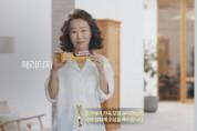 유한양행 암앤해머, 전속 모델 윤여정 오스카상 수상 축하